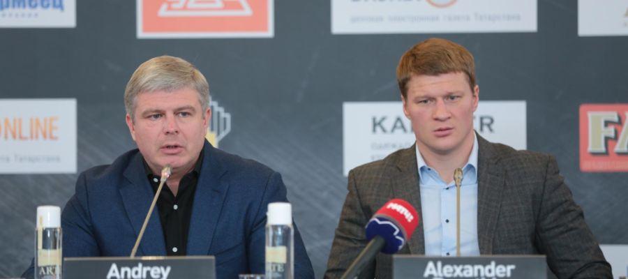 Рябинский объяснил, что итоги судебного разбирательства против Уайлдера будут известны весной