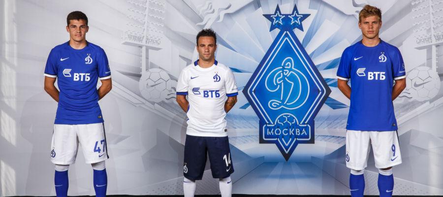 «Динамо» Москвы не войдет в финал УЕФА