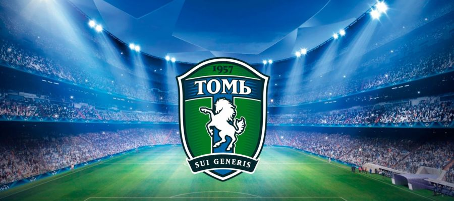 Скоро станет известна судьба клуба «Томь»